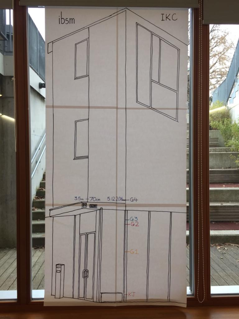 Der Bücherturm in München nimmt Gestalt an.